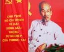 Quan niệm của Hồ Chí Minh về Nhà nước của dân, do dân, vì dân