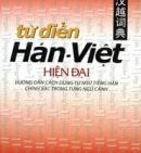 Luyện tập: Từ Hán Việt trang 70 SGK Ngữ Văn 7