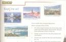 Project trang 25 Unit 8 SGK Tiếng Anh 8 mới