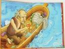 Luyện tập bài Ông lão đánh cá và con cá vàng trang 97 SGK Văn 6