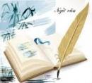 Miêu tả và biểu cảm trong văn tự sự trang 73 SGK Ngữ văn 10