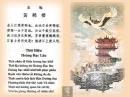 Soạn bài: Lầu Hoàng Hạc trang 158 SGK Ngữ văn 10