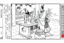 Soạn bài: Tào tháo uống rượu luận anh hùng trang 80 SGK Ngữ văn 10