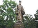 Vua Lý Thái Tổ suy nghĩ như thế nào mà quyết định dời đô về thành Đại La