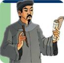 Soạn bài Nước Đại Việt ta trang 66 SGK Ngữ Văn 8