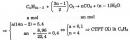 Bài 7 trang 138 sgk hóa học 11