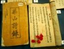 Tại sao vua Quang Trung lại đề cao chữ Nôm ?