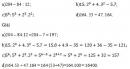 Bài 160 trang 63 sgk toán 6 tập 1