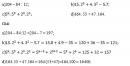 Bài 161 trang 63 sgk toán 6 tập 1