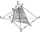Bài 8 trang 54 sách giáo khoa hình học lớp 11