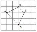 Bài 19 trang 75 sgk toán 8 tập 1