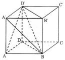 Bài 4 trang 12 sgk hình học 12