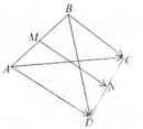 Bài 5 trang 17 sgk hình học lớp 10
