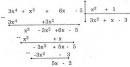 Bài 69 trang 31 sgk toán 8 tập 1