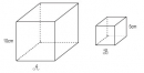 Bài 3 trang 112 SGK toán 5 luyện tập