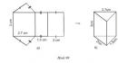 Bài 22 trang 109 sgk toán lớp 8 - tập 2
