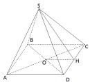Bài 11 trang 133 sgk toán 8 tập 2