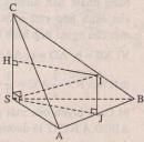 Bài 10 trang 49 sách giáo khoa hình học lớp 12