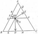 Bài 9 trang 17 sgk hình học lớp 10