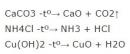 Bài 7 trang 87 sgk hoá học 10