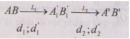 Bài 9 trang 212 sgk vật lý 11