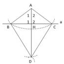 Bài 69 trang 141 sgk toán 7 tập 1