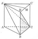 Bài 10 trang 27 SGK  Hình học 12