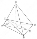 Bài 6 trang 26 SGK  Hình học 12
