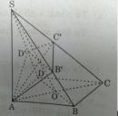 Câu 3 trang 121 SGK Hình học 11