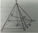 Câu 4 trang 121 SGK Hình học 11