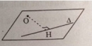Câu 8 trang 120 SGK Hình học 11