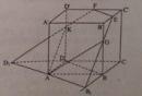Bài 2 trang 99 SGK Hình học 12
