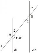 Bài 39 trang 95 - Sách giáo khoa toán 7 tập 1