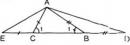 Bài 63 trang 87 sgk toán 7 tập 2
