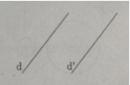 Trắc nghiệm Câu 1 - 12 trang 35, 36 SGK Hình học 11 Nâng cao
