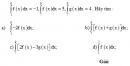 Bài 46 Trang 176 SGK Đại số và Giải tích 12 Nâng cao