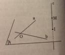 Câu 10 trang 50 SGK Hình học 11 Nâng cao