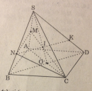 Câu 11 trang 50 SGK Hình học 11 Nâng cao