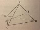 Câu 11 trang 96 SGK Hình học 11 Nâng cao