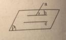 Câu 12 trang 102 SGK Hình học 11 Nâng cao