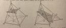 Câu 15 trang 51 SGK Hình học 11 Nâng cao