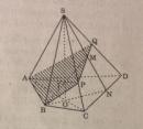 Câu 16 trang 51 SGK Hình học 11 Nâng cao