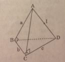 Câu 16 trang 103 SGK Hình học 11 Nâng cao