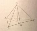 Câu 17 trang 103 SGK Hình học 11 Nâng cao