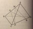 Câu 18 trang 55 SGK Hình học 11 Nâng cao