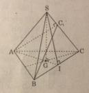 Câu 19 trang 103 SGK Hình học 11 Nâng cao