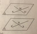 Câu 31 trang 68 SGK Hình học 11 Nâng cao