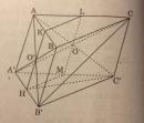 Câu 36 trang 68 SGK Hình học 11 Nâng cao