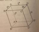 Câu 4 trang 91 SGK Hình học 11 Nâng cao