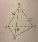 Câu 6 trang 91 SGK Hình học 11 Nâng cao